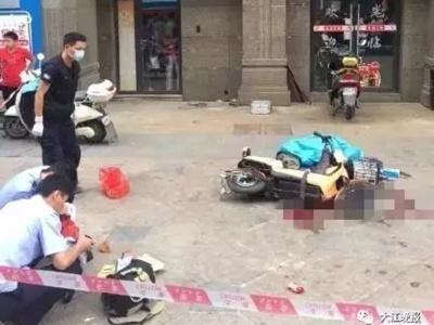 安徽一男子被高空坠物砸死,家属把楼上96户居民告上法庭