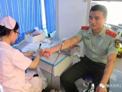 献礼八一!随州消防支队38名官兵献血万余毫升!