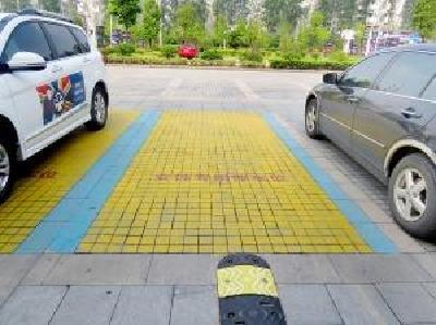 出门停车不再难 武汉今年新增公共泊车位2万个