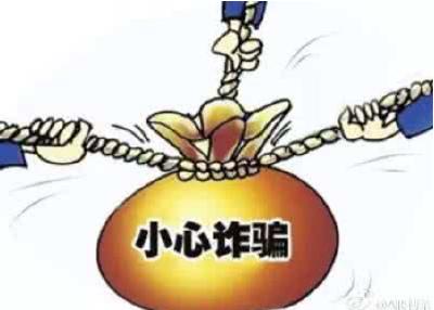 空壳项目卷走41名代理商340万元 20人已被刑拘
