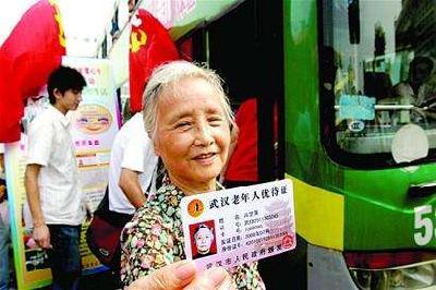 武汉新办老年证将免收工本费,还可以直接在网上办理