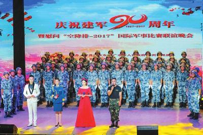 庆祝建军90周年暨慰问国际军事比赛联谊晚会在广水举行