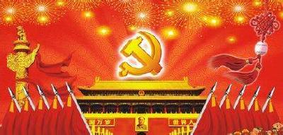 中央政治局建议:中国共产党十九大10月18日在京召开