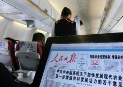 武汉开始为飞机装宽带 3年内乘飞机能打电话能上网