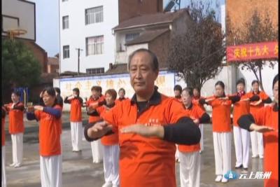 澴潭镇干部群众欢欣鼓舞喜庆党的十九大