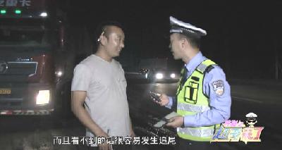"""【超哥来了】第25期——国道路边违停排""""长龙"""""""