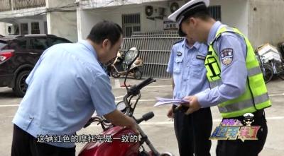 【超哥来了】第27期——交警路上现场查处涉嫌盗窃摩托车
