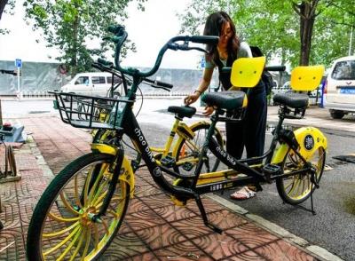 武汉为共享单车划禁停区 九类人行道禁停共享单车