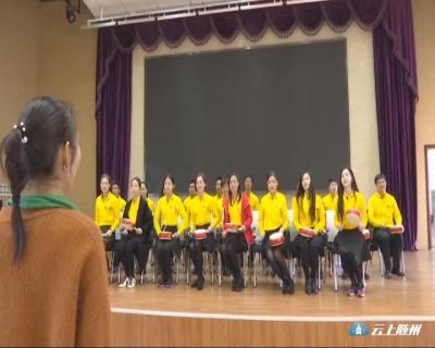 魅力中国城复赛啦啦队员紧张排练中