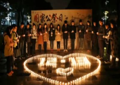 国家公祭日:勿忘历史 珍惜和平