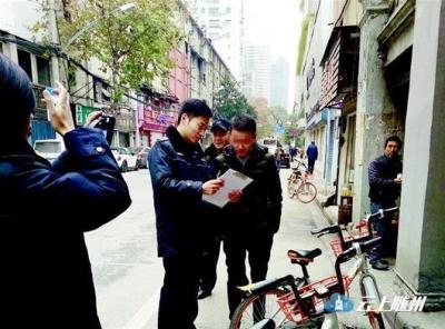 城管首次开出共享单车违停罚单 10名违停市民每人被罚款20元