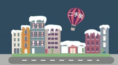 全国261个城市二手房价排名出炉 湖北随州上榜