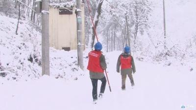 广水市供电公司:迎战冰雪天 全力保供电