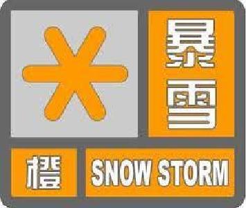 湖北发布暴雪橙色预警信号 多地降雪将达10-20毫米