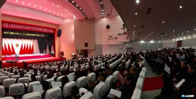 政协随州市四届二次会议今日开幕