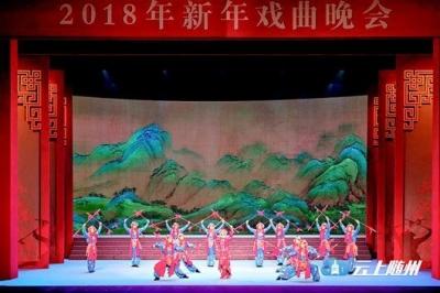 厉害了!湖北原创京剧登上央视新年戏曲晚会