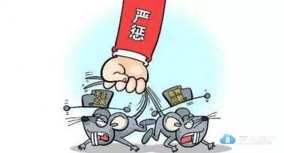 湖北省纪委公布7件厅局级干部违纪案,有干部被查后祈求神灵保佑过关