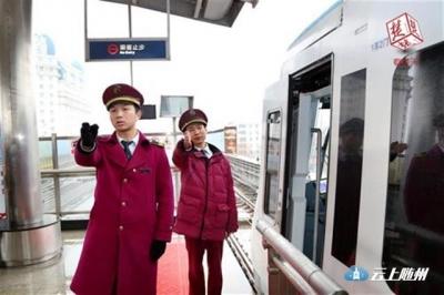 武汉地铁高架站管理人员今日起留宿车站,列车将从自动驾驶改为手动