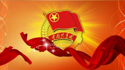 共青团随州市第四次代表大会开幕