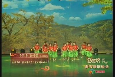 7.香菇香 杏叶黄(少儿舞蹈)