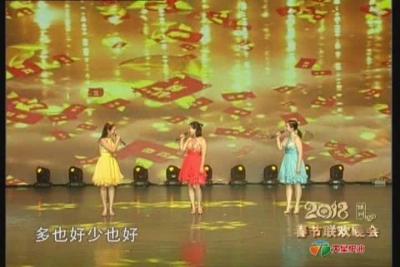 3.红包飞(小组唱)