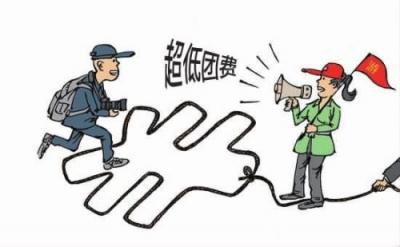 """安排购物、推销保健品 老年人春节""""低价游""""套路多"""