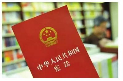 中共中央关于修改宪法部分内容的建议