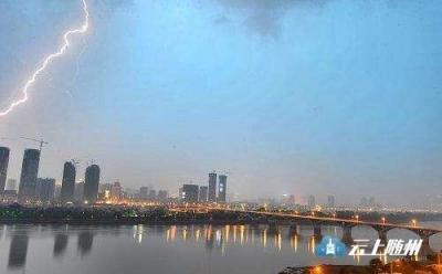 湖北今早连发暴雨预警:省内多地有50毫米以上降水+雷电