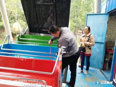 省特检院对白云公园游乐项目进行安全检查