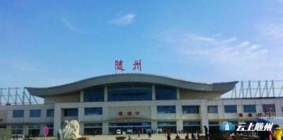 """随州火车站为青海籍学子""""铺平""""返乡高考路"""