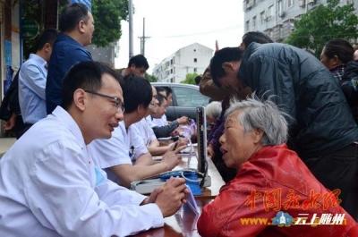 广水市一医院到太平卫生院开展义诊手术活动