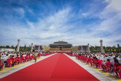 参加戊戌年世界华人炎帝故里寻根节 开幕式暨拜祖大典活动人员须知