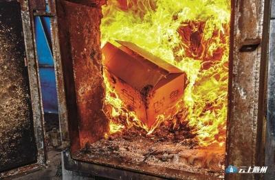 武汉警方销毁380余公斤毒品 同时销毁近千公斤制毒物品