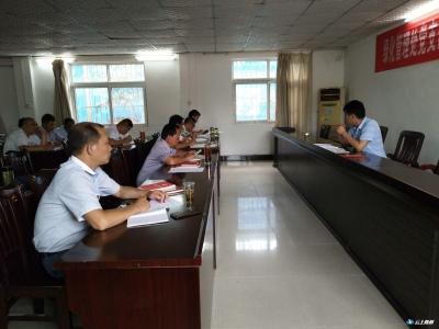 绿化管理处党支部开展组织生活会会前集中学习