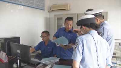 交警直播进企业  推广安全运输经验