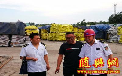 随县安监局督办高温汛期安全生产重点工作