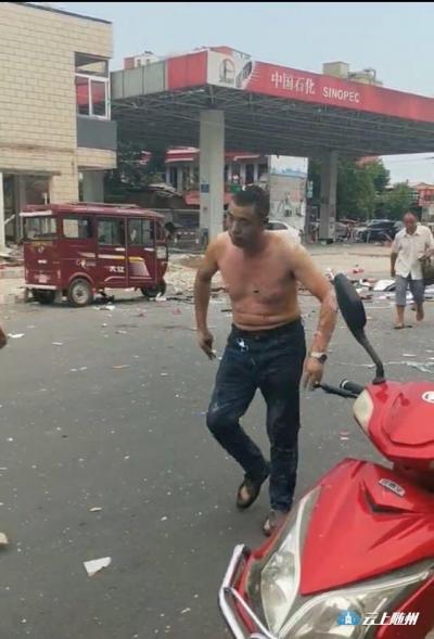 手机扫码引发濮阳加油站爆炸?造谣者已被行拘