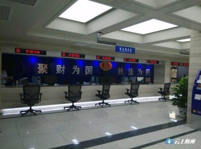 税务机构完成合并即将满月,湖北省办税正在发生哪些变化