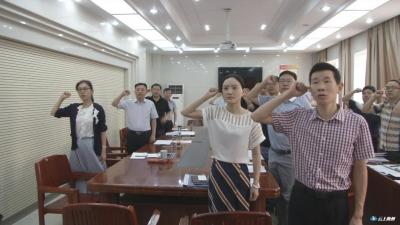 曾都区政府办机关举行支部主题党日活动