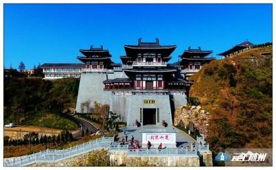 巅峰对决:中国·随州2018大洪山金顶挑战赛9月举行
