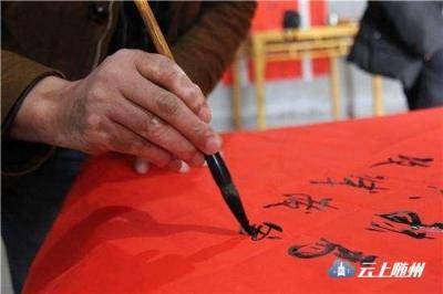 鲁奖获得者成为湖北首位驻村诗人