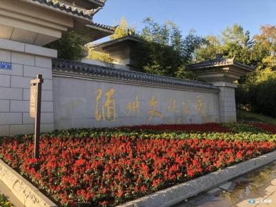 文化公园精心准备迎国庆