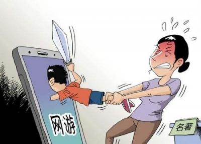 怕聊天难插嘴被叫书呆子 孩子迷网游都有啥理由?