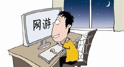 """网游企业如何履行""""防沉迷""""社会责任?专家支招"""