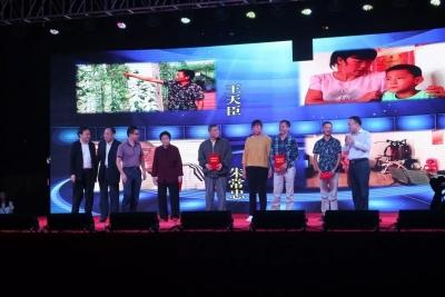 曾都区举办庆国庆暨改革开放40周年专场文艺晚会
