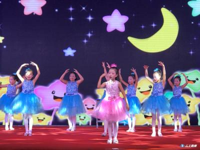 曾都区府河镇举行庆祝第34个教师节暨最美教师颁奖庆典