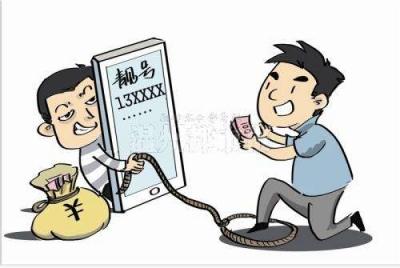 男子手机靓号3333欲过户 须预存7500元话费终身保底消费289元?