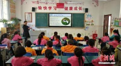 教师节特别关注:今年这些政策与老师们息息相关