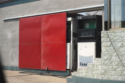 河北定州有黑加油站藏民房 老板:有检查会提前通知