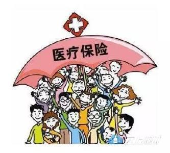 随州:医保扶贫看病不再愁